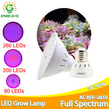 LED Grow Light E27 LED Lamp Full Spectrum 4W 3W 50W 60W AC85-265V Indoor Plant Lamp IR UV for Flowering Hydroponics System(China)