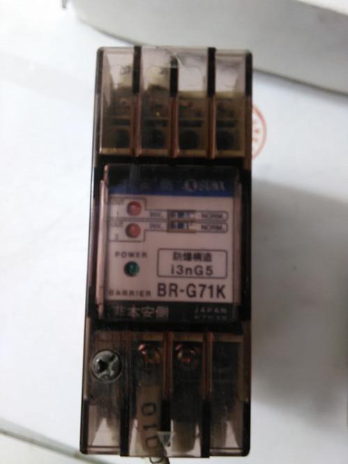 BR-G71K relay цена