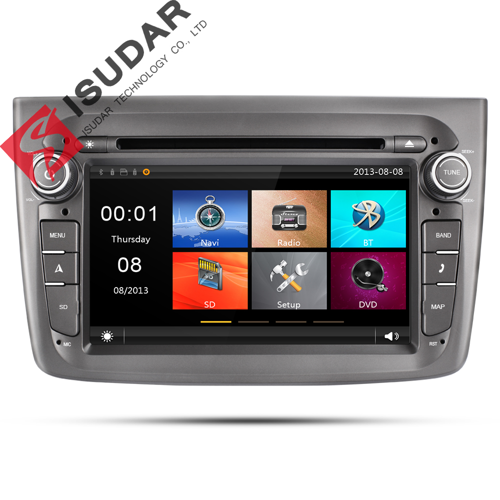 Isudar Car Multimedia Player 1 Din Auto DVD 7 Inch For