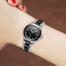 の高品質超薄型クォーツ時計女性エレガントなドレスの SUNKTA 腕時計 ファム