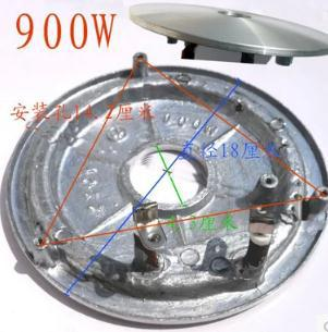 Rice cooker parts Paul heating plate 900W  thick aluminum heating plate parts for electric rice cooker