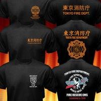 Rzadko Stylu Japan Tokio Pożaru Strażak Dział K-9 psów Ratownictwa Logo Koszulka męska Dry Fit Bawełniane Topy Koszulek Plus rozmiar