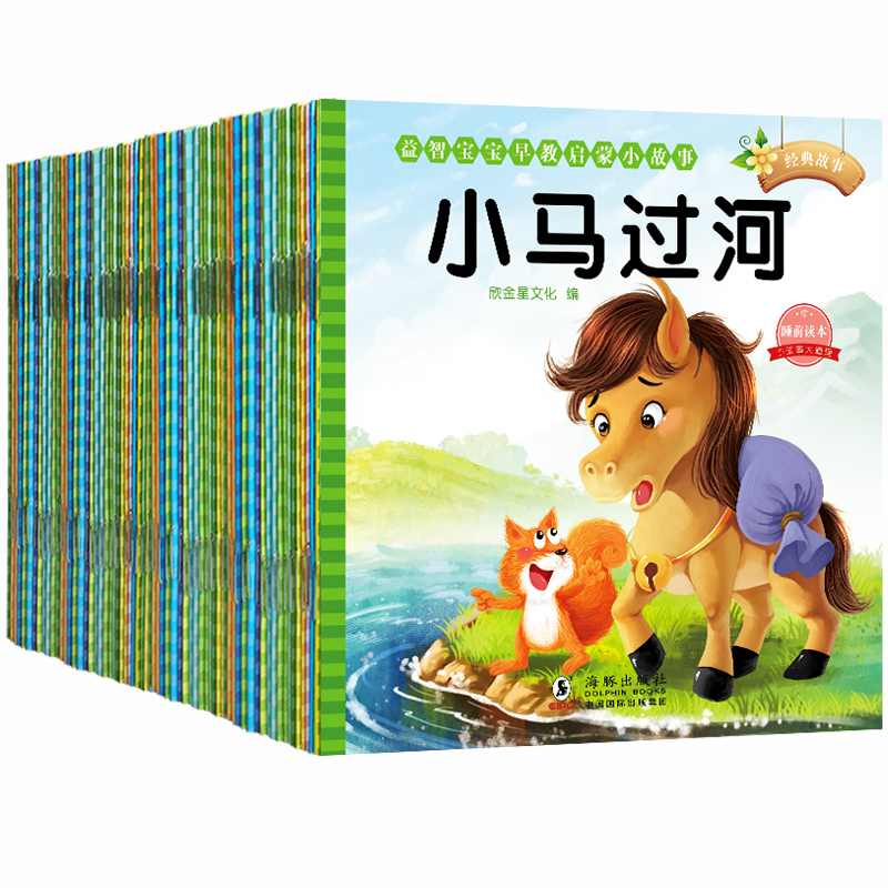 Send By Random 10pc/set Pinyin Kids Book Contain Audio Track & Pictures Famous Story Books Learn Chinese Books For Children/Baby
