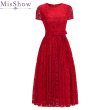 In Stock Red Lace Short Sleeve Evening Dresses