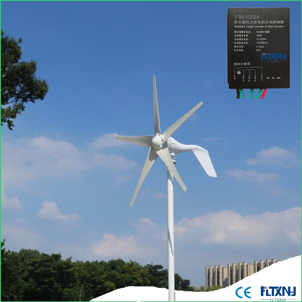 Éolienne 12 V et 24 V qui convertit l'énergie éolienne en travail mécanique 400 W