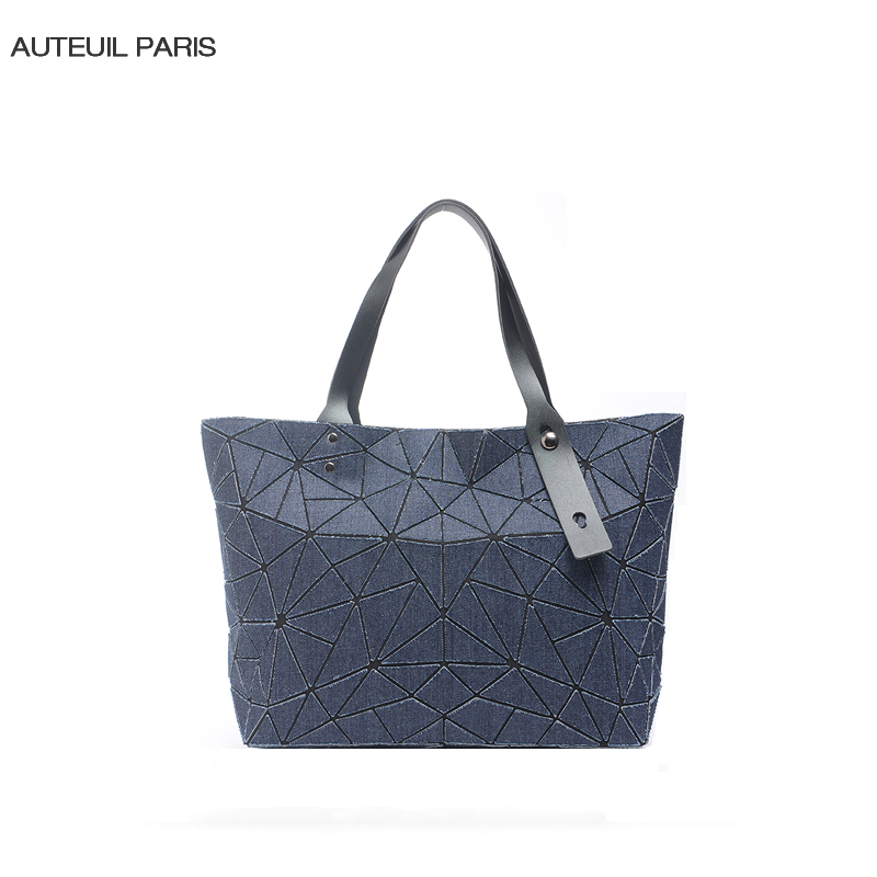 AUTEUIL PARIS Handbag BaoBao Bag women Folded Geometric Plaid Bag Fashion Casual Tote Women Handbag Solid Matte Shoulder Bag baobao bag women folded geometric plaid bag bao bao fashion casual tote women handbag mochila shoulder bag top handle sac a main
