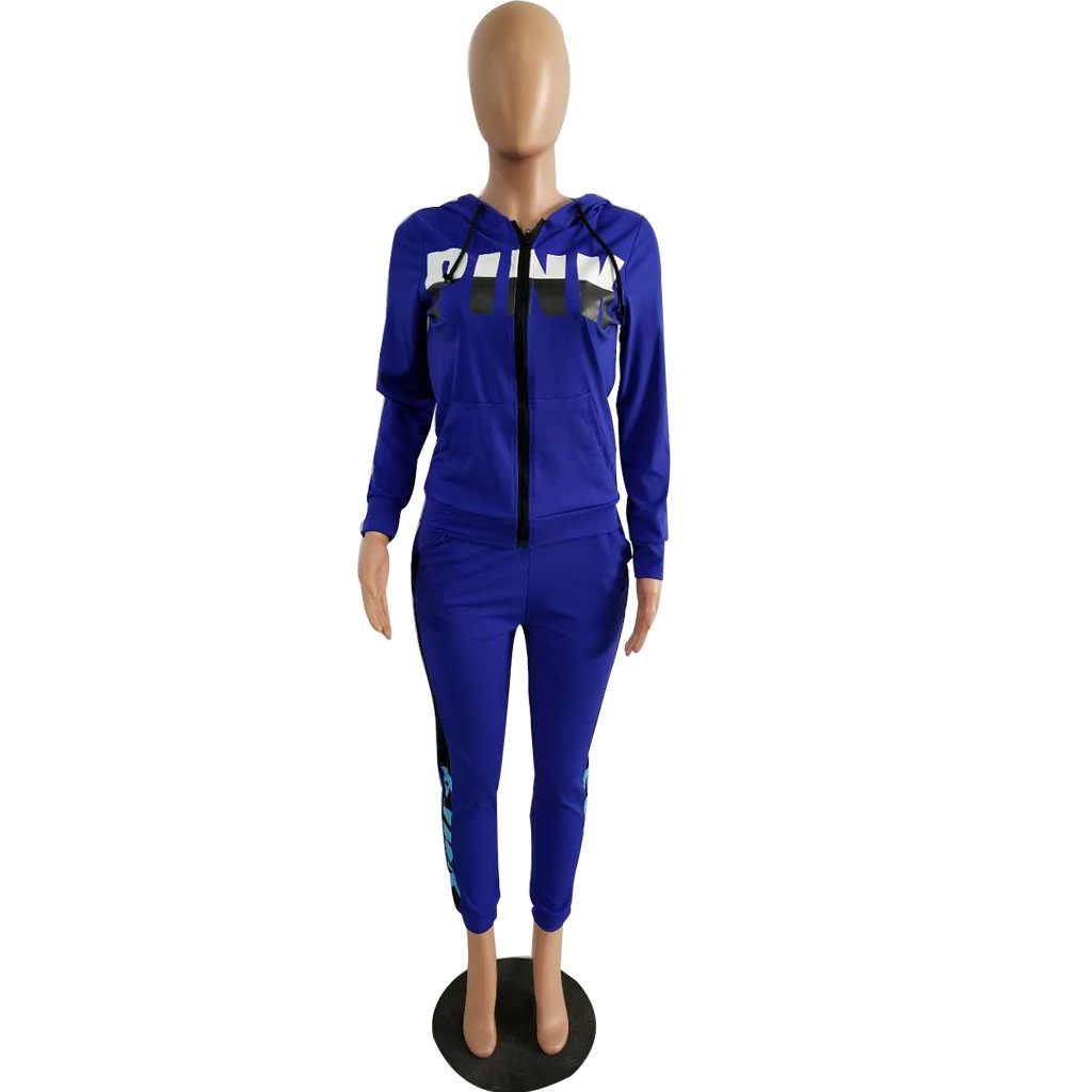 RAISEVERN 冬 2019 ピンク手紙カジュアルトラックスーツ女性 2 個セットトップとパンツジッパー Hoodes セクシーなスウェットシャツ汗スーツ