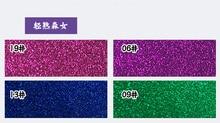 12 color palette flash press cosmetic massage 1PC