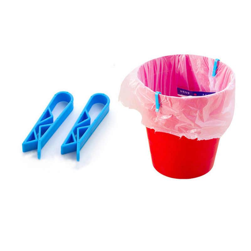 2 Pcs Creative garbage barrel clip holder Japan garbage bag anti slip divider side clip home supplies organizer trash pack Hot