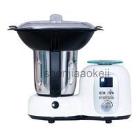 Western style chef machine upgrade version of home cooking heating stir function food machine 19200r/min 220v1500w Cook machine