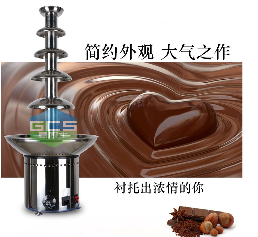free shipping for Commercial use 5 Tier Chocolate fountain machine with CE