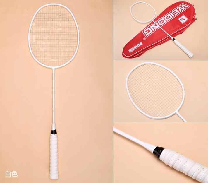 Badminton racket full carbon single racket ultra-light 4u5u provincial team training racket for men and women free shipping
