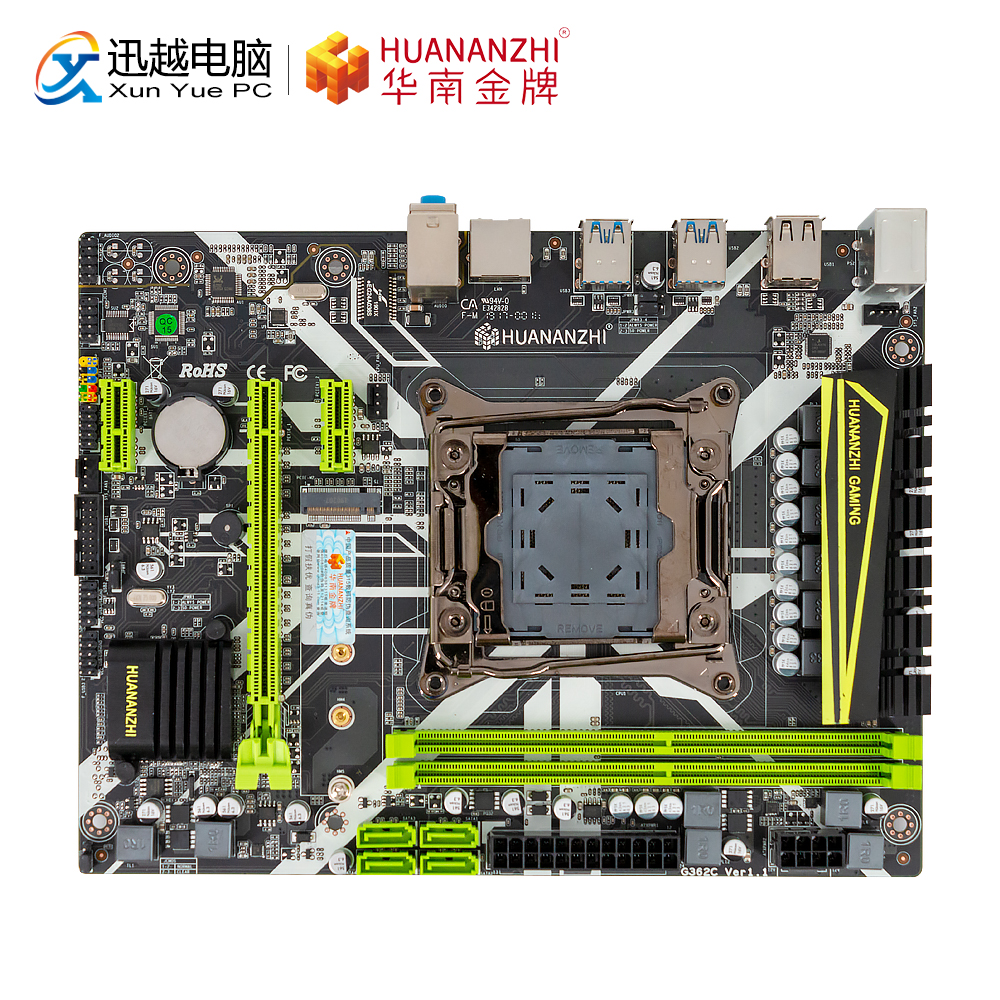 HUANAN ZHI X99-8M GAMING Motherboard Intel X99 LGA 2011-3 All Series DDR4 ECC 1866/2133/2400/2666MHz 32GB M.2 NVME USB3.0 ATX