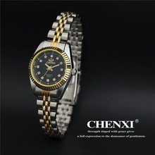 Man Woeman Gold Silver Dress Watch Luxury Brand CHENXI Full Steel Band Quartz Casual Wrist watches Lover's Gift Watch waterproof