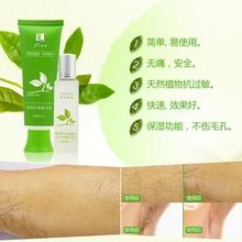 New 2pcs/set Green Tea Female Male Depilatory Cream Hair Shaving