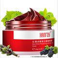 Red Wine Polyphenol Sleep Mask Lmprove Skin Tone Promote Skin Facial Care Moisturizing Mask Face Mask S239