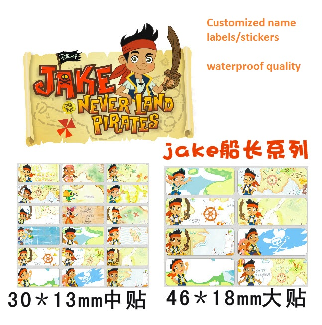 use for camp 30 Boy Name Labels Tribal Arrow school Waterproof Stickers that are dishwasher safe on bottles and sippy cups daycare