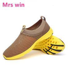 summer men women sneakers outdoor running shoes lazy shoes sports shoes feet net mesh breathable zapatillas deportivas hombre