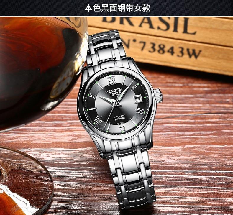 BINGER Schweiz Damen Automatische Selbst Wind Uhren Kleid Uhr Frauen Uhren Edelstahl Silber Mechanische Uhr Frauen-in Damenuhren aus Uhren bei  Gruppe 2