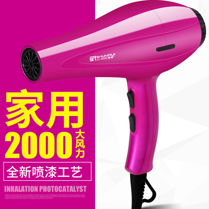 LDXH14-XL-2760,Hair dryer, household hair salon, high power, constant temperature electric hair dryer, cold and hot air ldxh6 6615 hair salon special hair dryer cold hot air quiet and blower household high power constant temperature hair dryer
