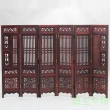 (Мини) Изысканная Китайская классическая коллекция Украшение