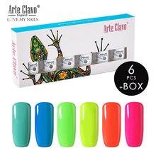 Набор гель лаков для ногтей arte clavo 6 шт чистый цвет УФ набор