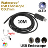 7mm Windows Endoscop USB Camera 10M 5M 2M IP67 Waterproof Inspection Flexible Snake USB Tube Pipe