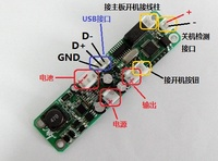 MT868 Smart Lithium Battery Charging Management Module For The Detection Of DC UPS Uninterrupted Power Supply