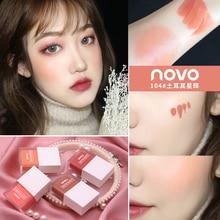 Novo face makeup liquid blusher cream peach pumpkin pink colors smooth face tint
