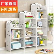 Simple ground multi-layer shelves of carve patterns or designs on woodwork lattice bookcase is contemporary and contracted sit