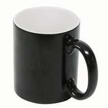 Color Changing Magic Coffee Mug Gift Heat Reveal Zombie