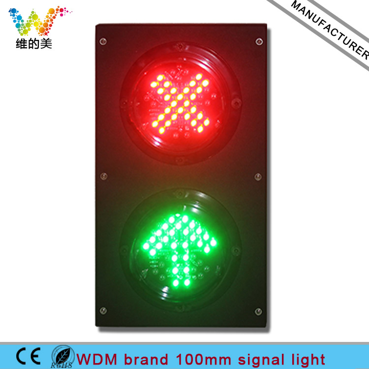 Mini Kids 100mm Car Washing Stop Go Red Cross Green Arrow Signal Light