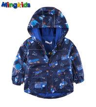 Ветровка для мальчика детская одежда  мультики принт машинки