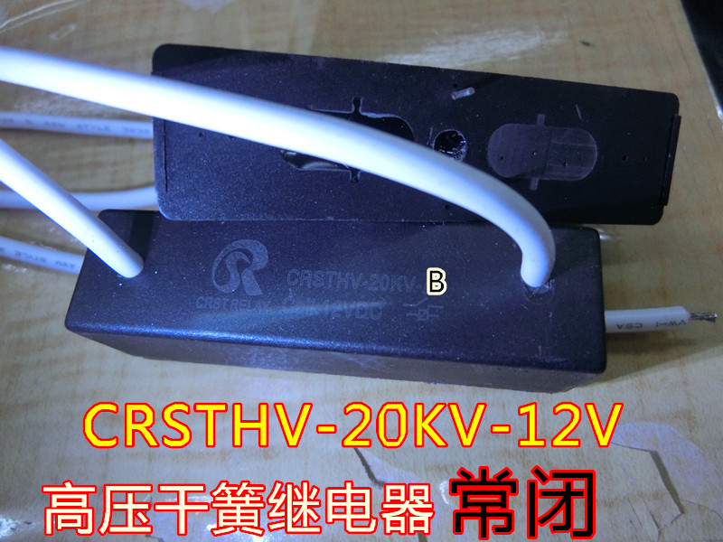 CRSTHV-20KV-B (normally Closed) 12VDC High Voltage Reed Relay Original (with Lead) [sa] hugong vacuum high voltage relays jt 5 027 z jt 5 027 h changeover contact voltage 20kv 2pcs lot