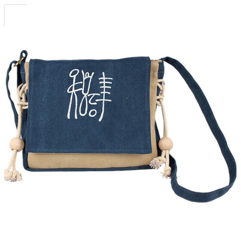 Girls Designer Messenger Bags Canvas Dongba Letters Beaded Small Crossbody Shoulder Bag