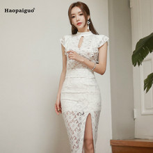 15a7193a510f Plus Size Two Piece Set Women Summer Suits Set O-neck Sleeveless Lace Tops  and Spilt Skirt Set Solid Women Two Piece Set Clothes