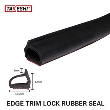 196″ 5M Black Rubber Interior Exterior Foam Adhesive Tape Sound Proof Strip Seal Window Door X D Shape Edge Trim
