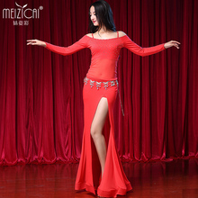 Newest Belly Dance Costume belly dancing top+skirt suits for woman belly dance wear 4 colours M, L