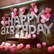 16 дюймов серебряные буквы шары с днем рождения фольгированные воздушные шары Алфавит День Рождения украшения дети взрослые воздушные шары для дня рождения