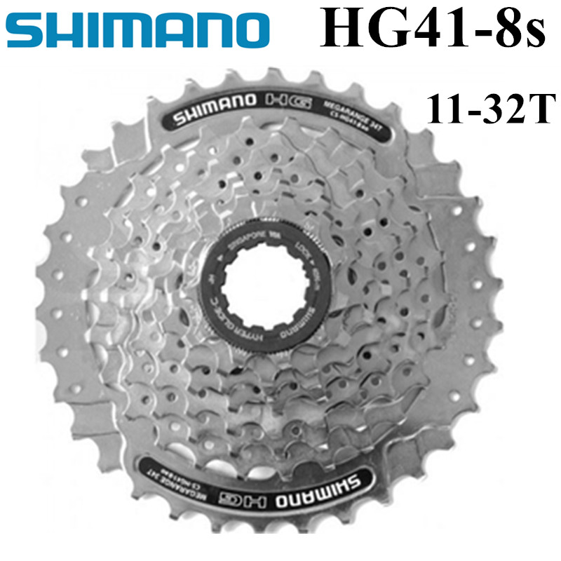 <font><b>SHIMANO</b></font> CS HG51-<font><b>8</b></font> HG41-<font><b>8</b></font> <font><b>HG31</b></font>-<font><b>8</b></font> 8s mountain mtb bicycle bike cassette cycling freewheel image
