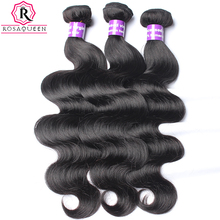Brazilian Virgin Hair Body Wave 100% Human Hair Weave Bundles Natural Color 1 Piece Hair Extensions Rosa Queen Hair Products