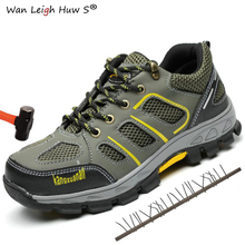 Wilderness Survival Safety Shoes New fashion Steel Toe mid-plate Anti-slip Anti-smashing Work Men work boots Free shipping
