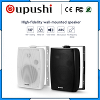 OUPUSHI CL306 40W Online Shopping Active Home Theater Speaker System On wall Speaker