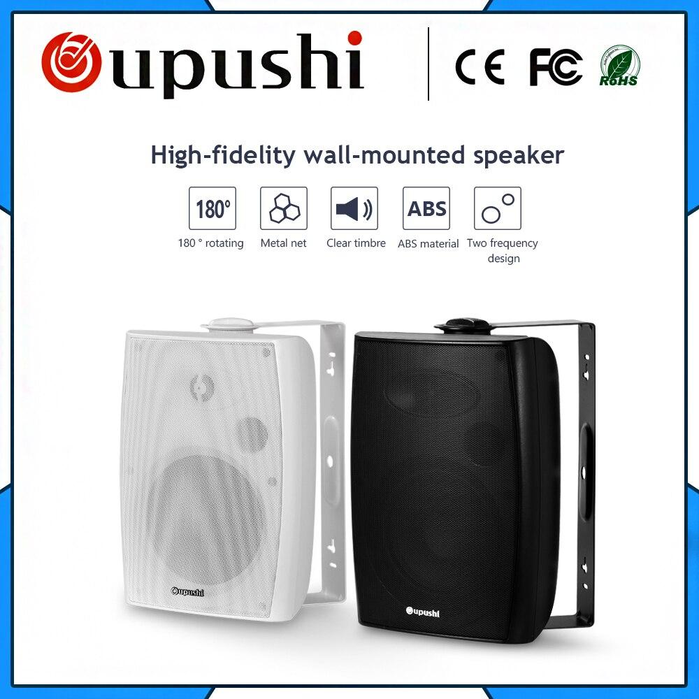 Oupush i CL306 40 W achats en ligne actif Home cinéma haut-parleur système haut-parleur mural