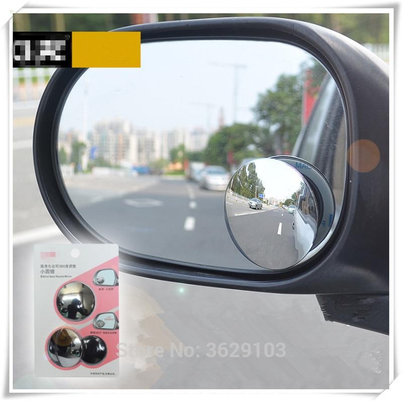 360 Degree Car mirror Wide Angle Convex Blind Spot mirror accessories car-styling for Hyundai elantra ix35 solaris accent i30