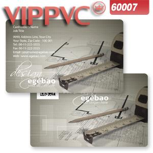 a60007 PVC white plastic  card