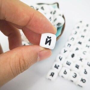 Image 3 - Anneau de dentition en Silicone pour bébé, 10 perles avec lettres russes de 12mm, cubes dalphabet sans BPA, à faire soi même pour bébé, nom, sucette chaîne, sucette