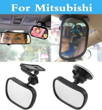 Car Rear Seat View Mirror Safety With Clip and Sucker For Mitsubishi Mirage Montero Sport Outlander Pajero Mini RVR Space Star