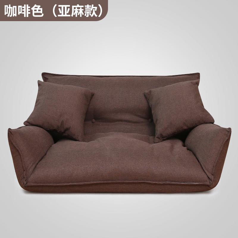 Foldable Floor Mini Sofa Bed Adjustable Double Sofa Furniture Living Room Folding Sofa Floor Play Game Computer Chair
