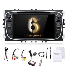 2 din Android 6.0 Quad Core Car DVD Player GPS Navi for Ford Focus Mondeo Galaxy with Audio Radio Stereo Head Unit Free Canbus(China)